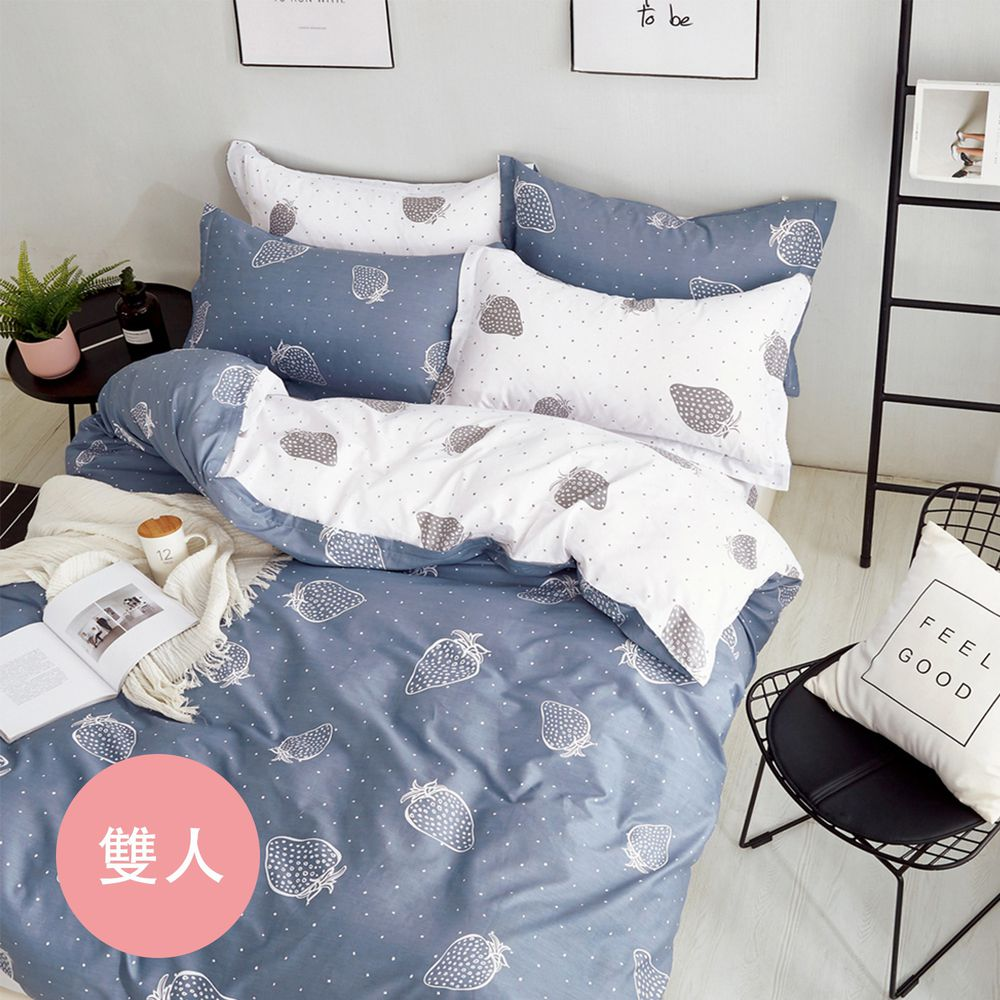 PureOne - 極致純棉寢具組-草莓之戀-雙人三件式床包組