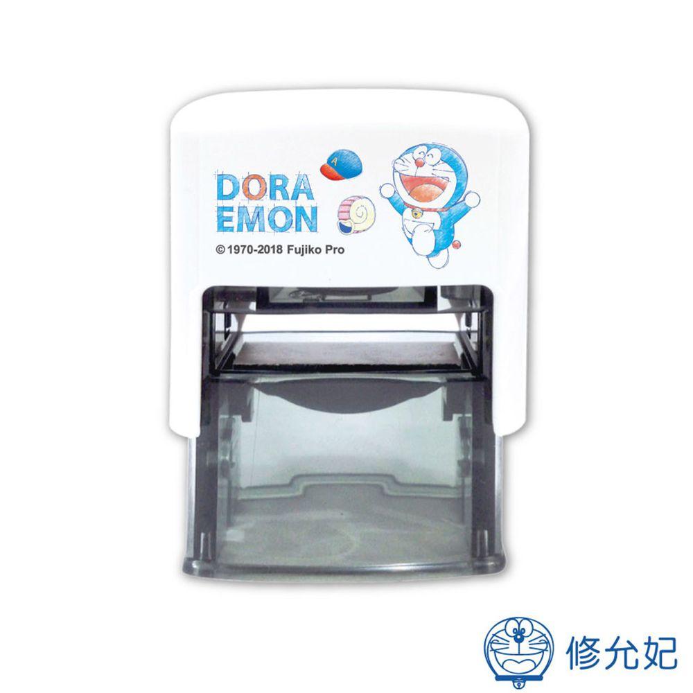 吉祥刻印 - 哆啦A夢橡皮事務回墨印-藍色墨-印面尺寸:2.6x1.0公分