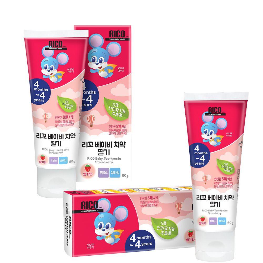 韓國RICO baby - 幼兒天然有機木糖醇牙膏-葡萄+草莓 2件組-2件組