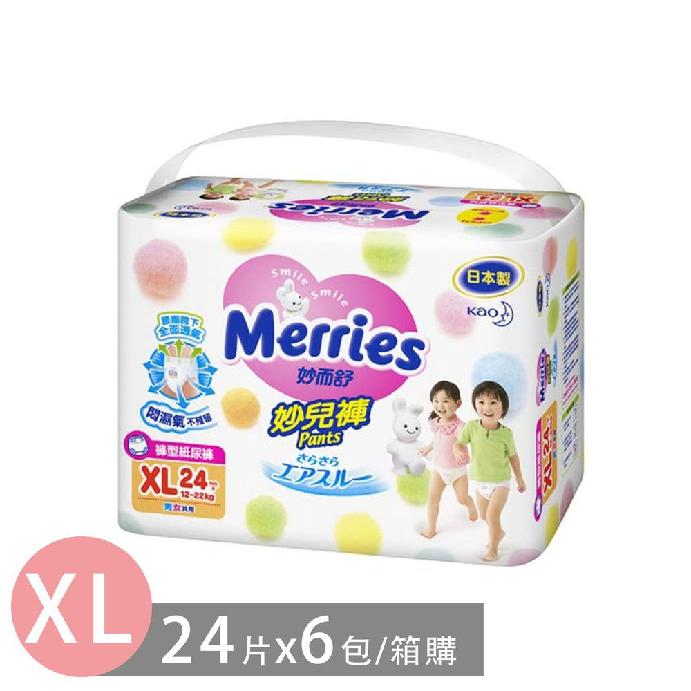 花王 - 妙而舒妙兒褲 (XL)-24片X6包/箱購
