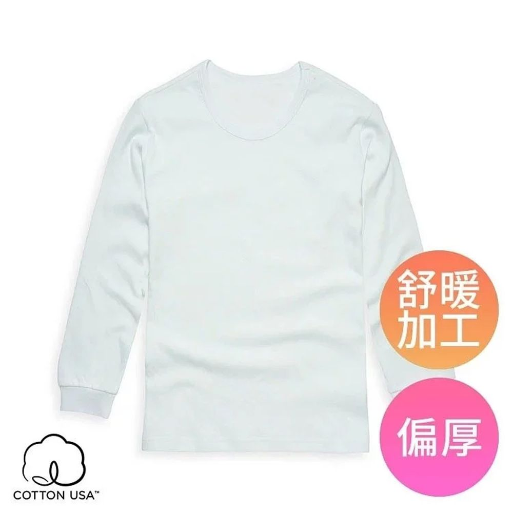 Annypepe - 兒童舒暖雙層純棉長袖衛生內衣-綠色 (160-170cm)