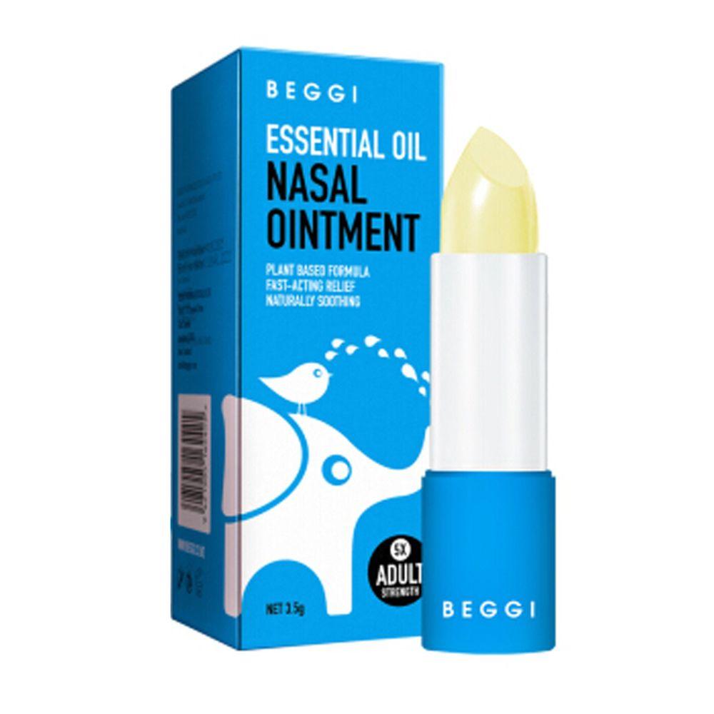 紐西蘭 BEGGI - 精油護鼻膏-大人款-藍-3.5g