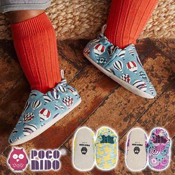 英國Poconido 手工室內鞋 ♥ 給寶寶的第一雙鞋!滿月送禮 ♥