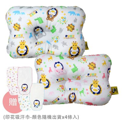 Breeze 透氣雲朵枕/護頭枕-2 入免運組-動物家(粉色)x1+動物家(水色)x1-買贈印花吸汗巾-顏色隨機出貨x4條入
