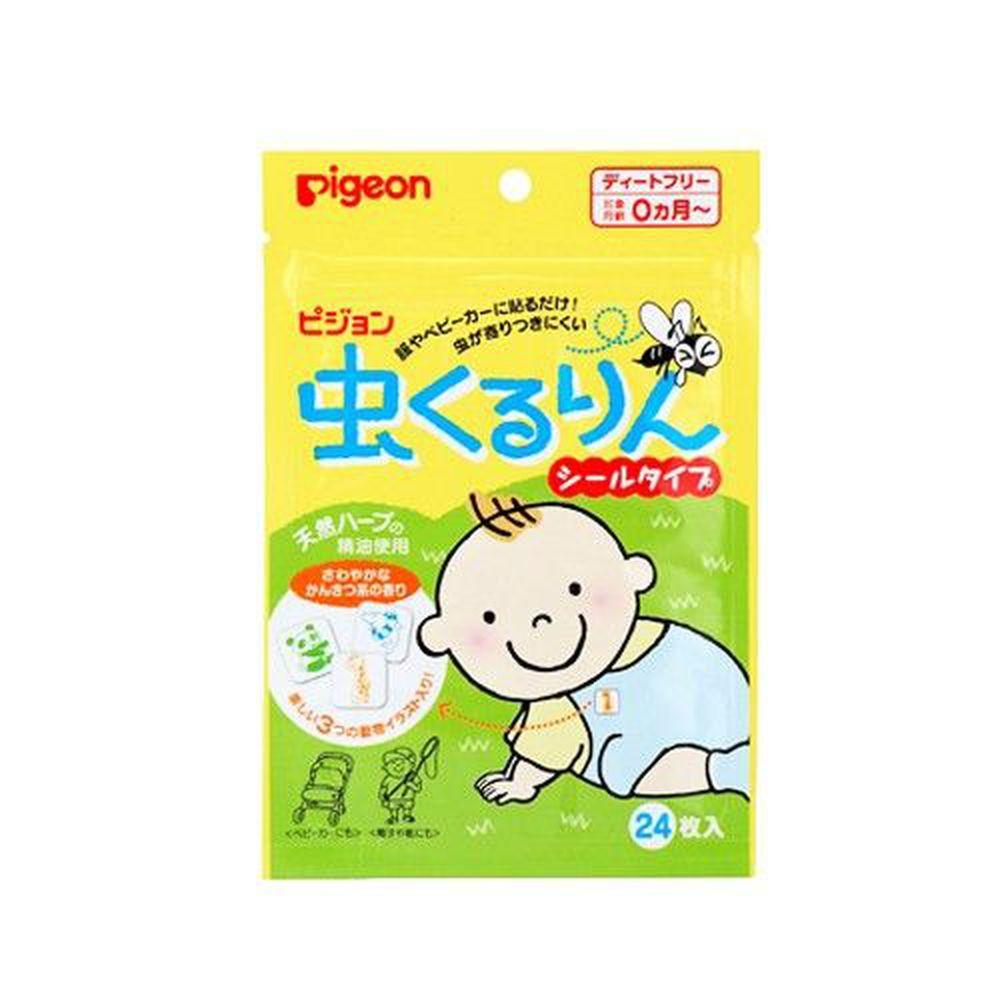貝親 Pigeon - 防蚊蟲貼布-12片/包x2 (共24片入)-0歲起