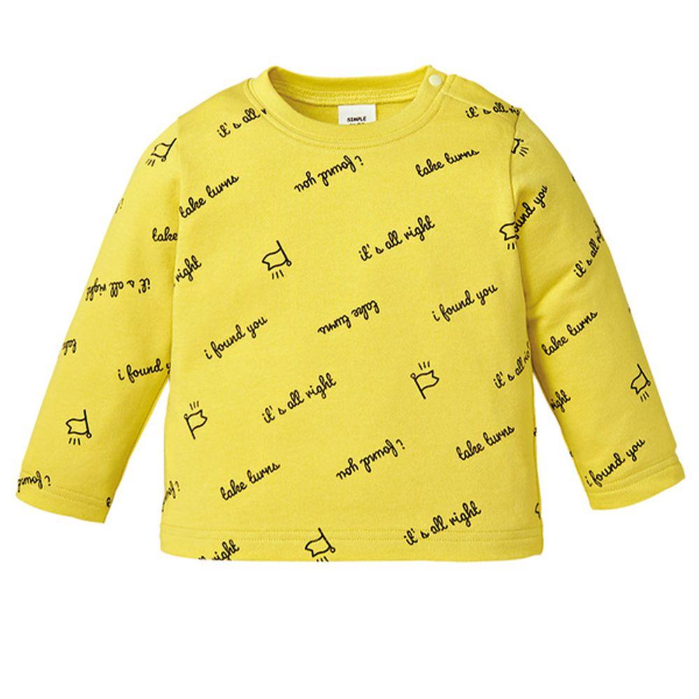 akachan honpo - 長袖休閒上衣-文字-黃色