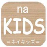 品牌日本na-KIDS推薦