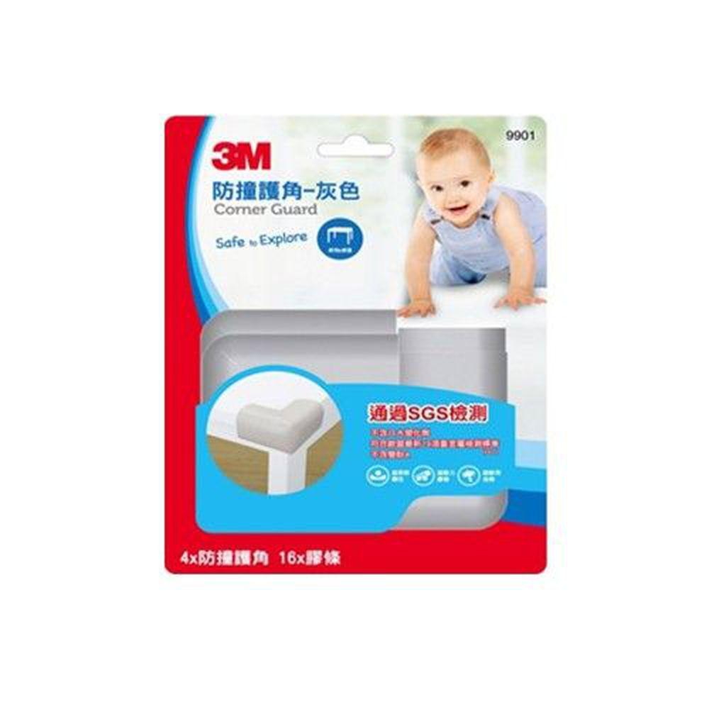3M - 兒童安全防撞護角/桌角護墊-灰色 (7x7x3cm)