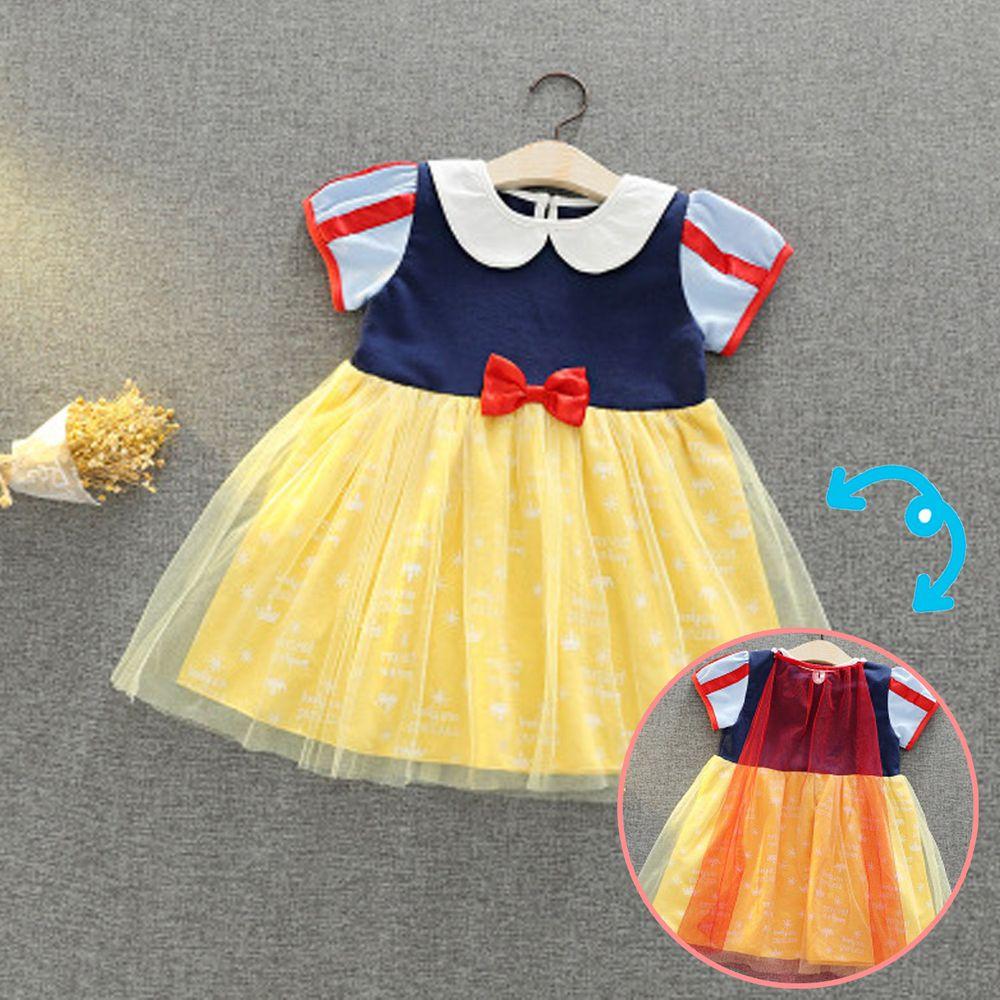 造型公主裙-白雪公主(披風)
