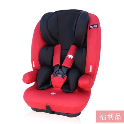 【福利品】第二代成長型汽車安全座椅/汽座/安全座椅
