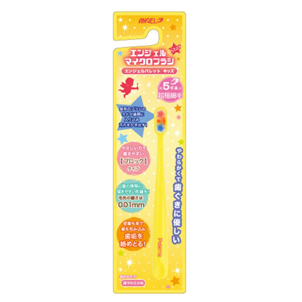 日本 U-COMPANY - 5千支超極細毛柔軟牙刷-小童星星款-黃 (3-7y)