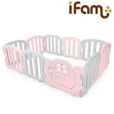 韓國 iFam - 簡約風遊戲圍欄-粉紅灰 (207cm x 147cm x 60cm)