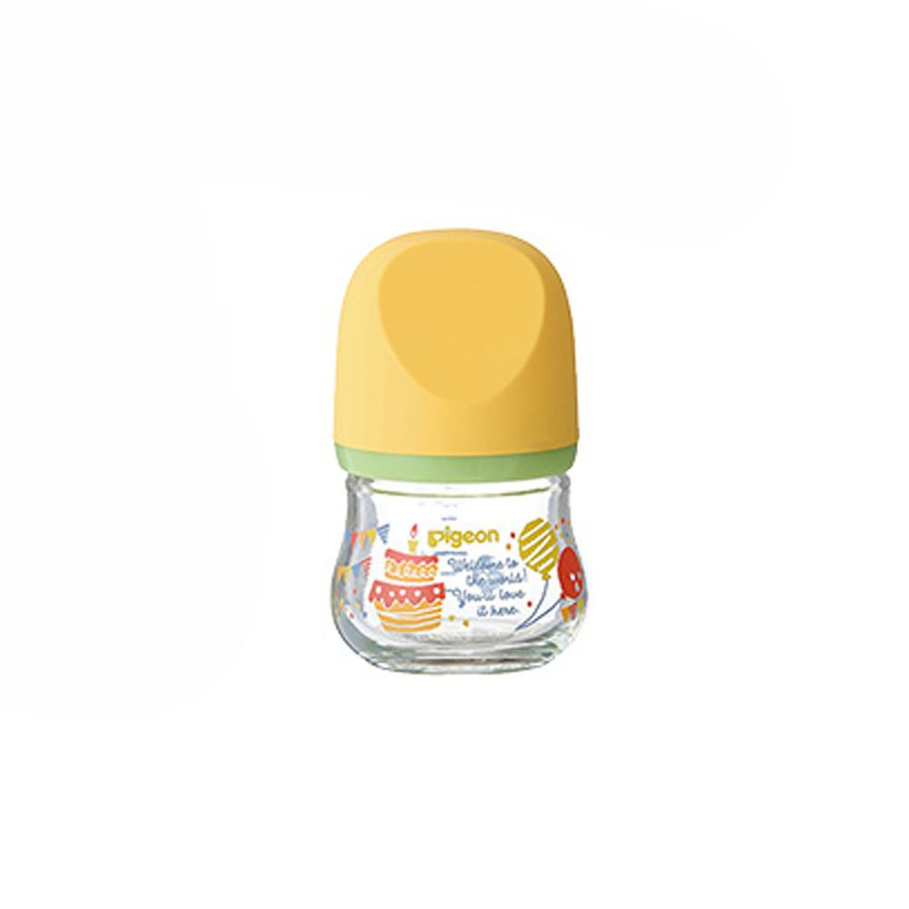 貝親 Pigeon - 設計款寬口玻璃奶瓶-派對黃-80ml