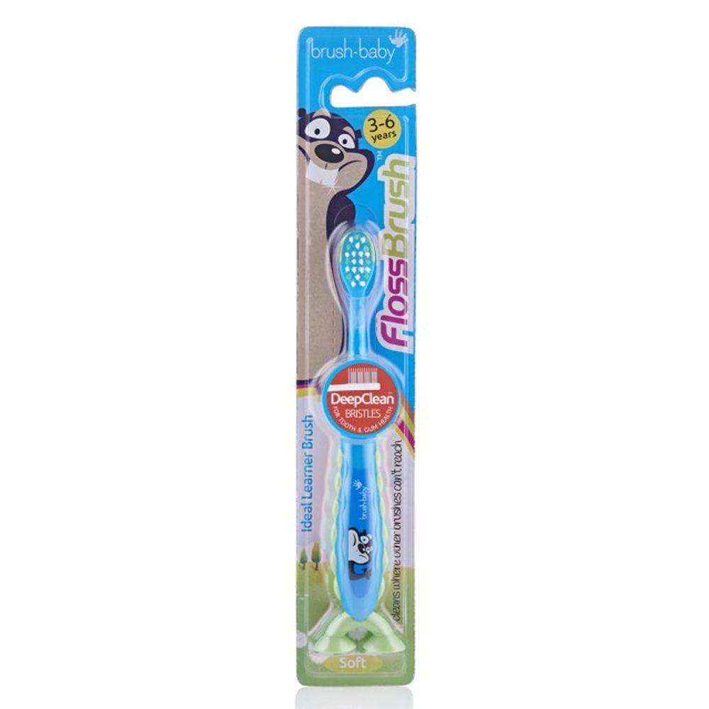 英國 brush-baby - 松鼠閃亮亮幼童牙刷-粉藍 (3y-6y)
