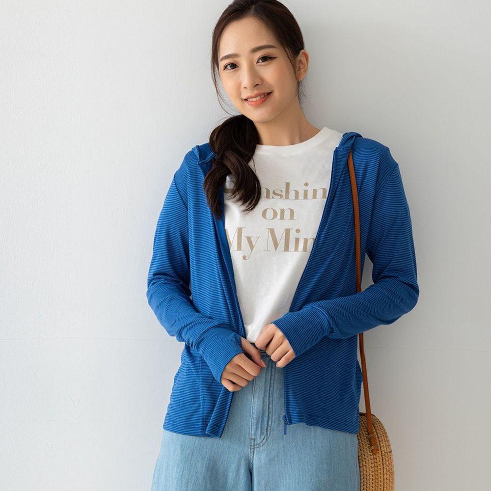貝柔 Peilou - 日本水潤白抗UV保濕防曬外套-海湛藍