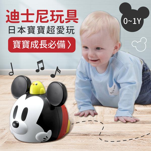 學爬寶寶放電神器【TAKARA TOMY】米奇爬爬樂
