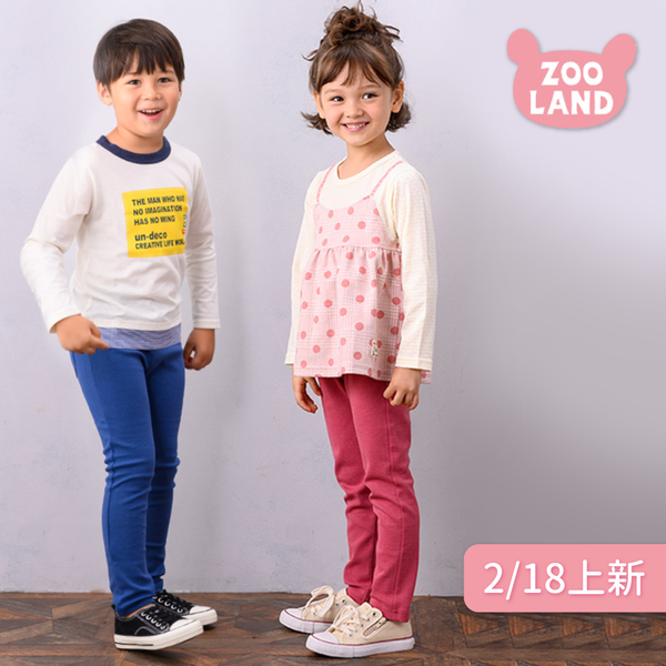 日本 ZOOLAND 粉嫩春裝 #新品同步上市