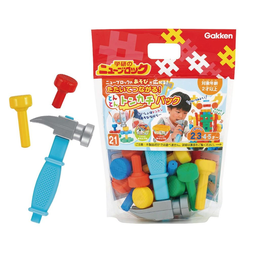Gakken學研 - 益智積木-工具槌配件包