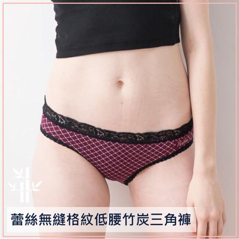 貝柔 Peilou - 蕾絲無縫低腰女三角褲-格紋-紫紅 (Free)