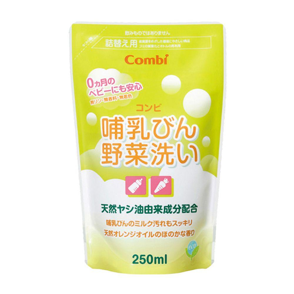 日本 Combi - 寶寶餐具蔬果洗潔液-補充包-250ml