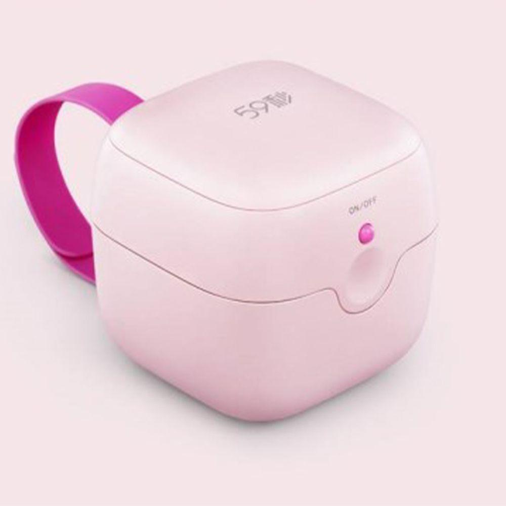59s - 多用途迷你消毒盒-S6-粉色-117g