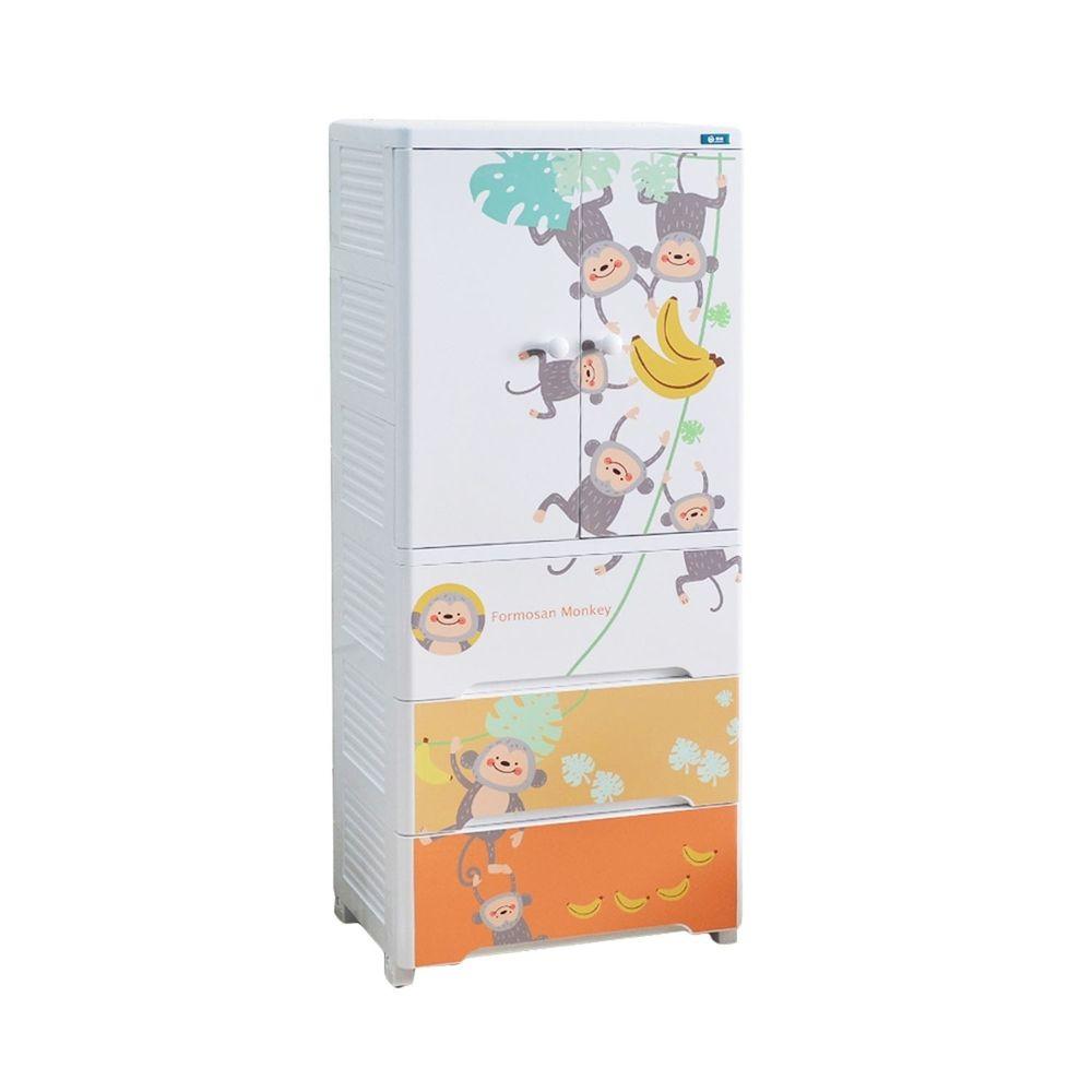 家窩 - 福爾摩沙雙開門三抽兒童吊掛衣櫃-(送兒童衣架&除溼乾燥劑組)-樹上有猴