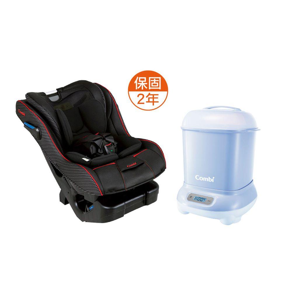 日本 Combi - New Prim Long EG 汽車安全座椅-消毒鍋 藍-羅馬黑-新生兒0歲起~7歲(25kg以下)
