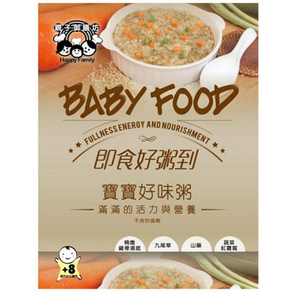 親子御膳坊 - 寶寶好味粥150gx2包(8個月以上)
