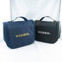 [滿額贈贈品] 旅行盥洗包-藍/黑-顏色隨機出貨*1/個 X 1