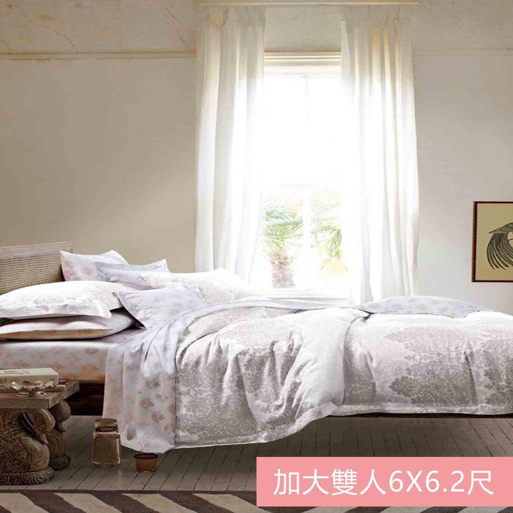 飛航模飾 - 裸睡天絲加高版床包組-摩卡(加大床包兩用被四件組) (加大雙人6*6.2尺)