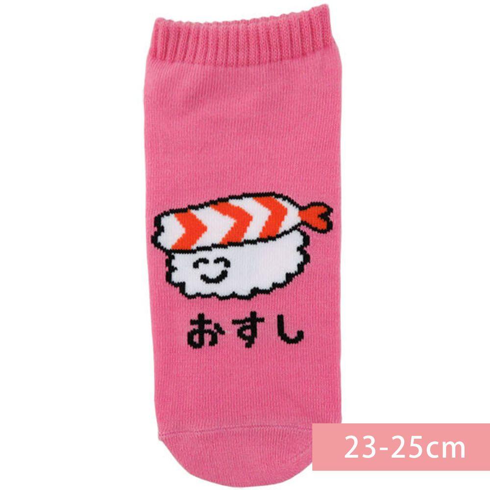 日本 OKUTANI - 童趣日文插畫短襪-鮮蝦握壽司-粉 (23-25cm)