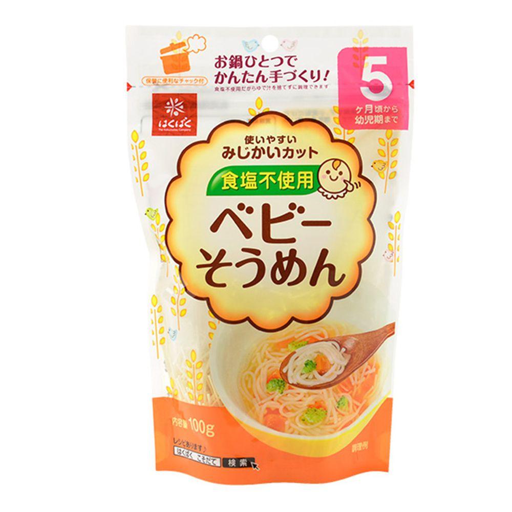 akachan honpo - Hakubaku 寶寶素麵 (5個月以上)-100g