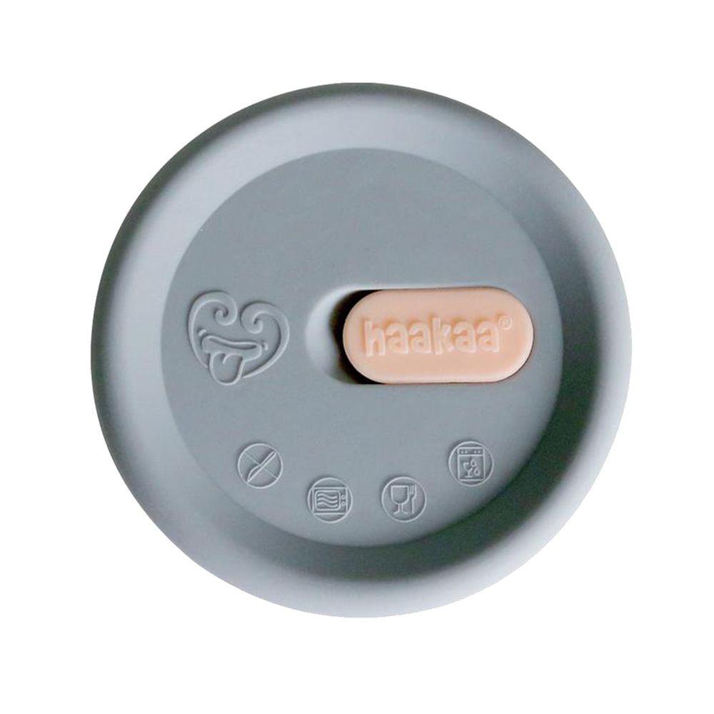 紐西蘭 HaaKaa - 第三代專利多功能哺乳系列-矽膠防漏防塵蓋(小灰蓋)-可通用二.三代真空吸力集乳器