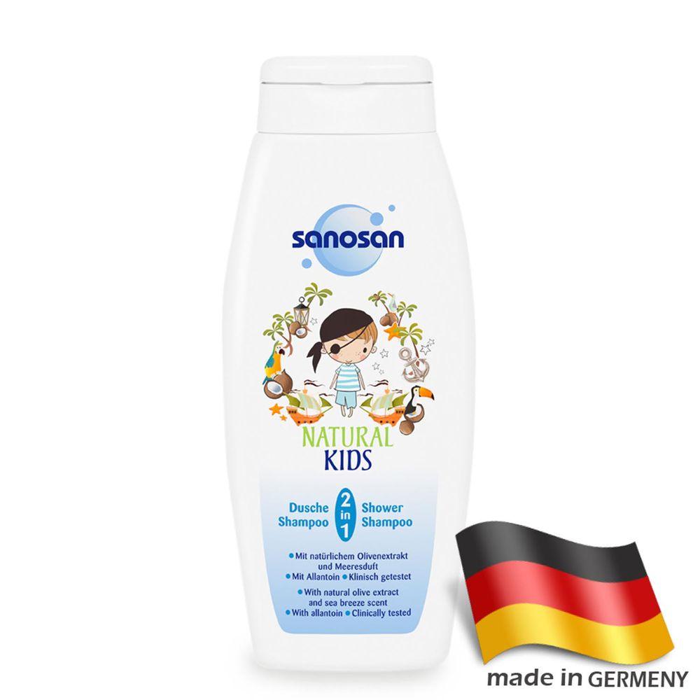 德國珊諾sanosan - 天然洗髮沐浴露-海洋香-250ml