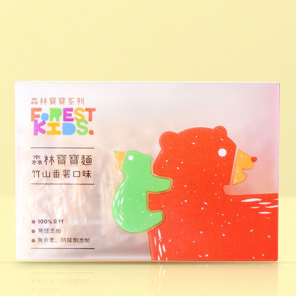 森林麵食 - 竹山蕃薯寶寶麵 8入/盒-40g/份