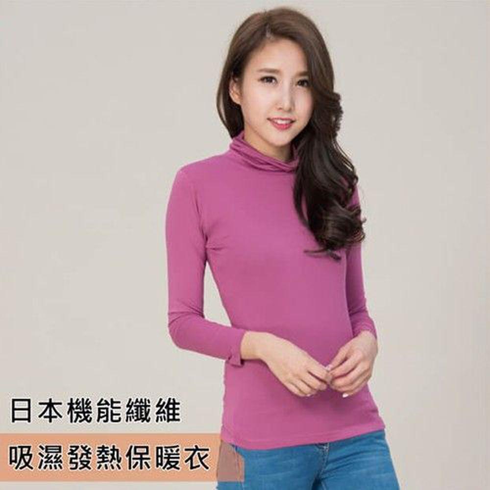 貝柔 Peilou - 日本吸濕發熱纖維保暖衣-女高領-桃紅