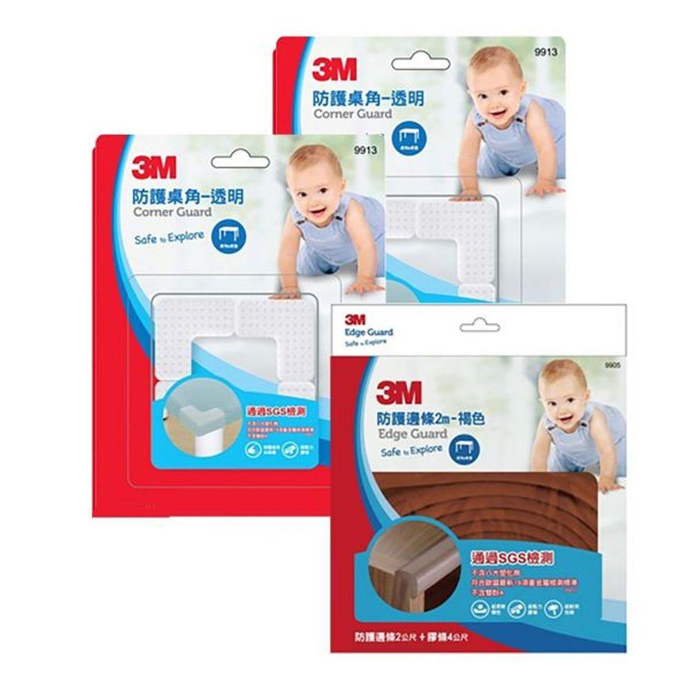 3M - 兒童客廳安全組 O-防撞護角-透明x2+防護邊條2M-褐x1