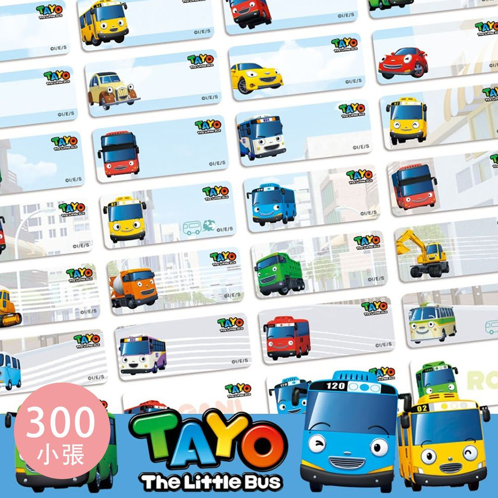 可愛卡通印章 - 姓名貼紙-小巴士TAYO ((小)2.2*0.9cm)-300小張