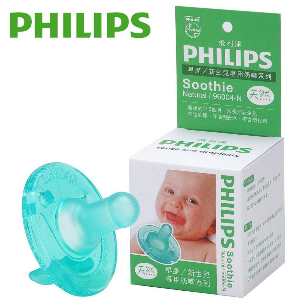 PHILIPS 飛利浦 Soothie - 香草奶嘴-原味 (4號)-0-3月未長牙