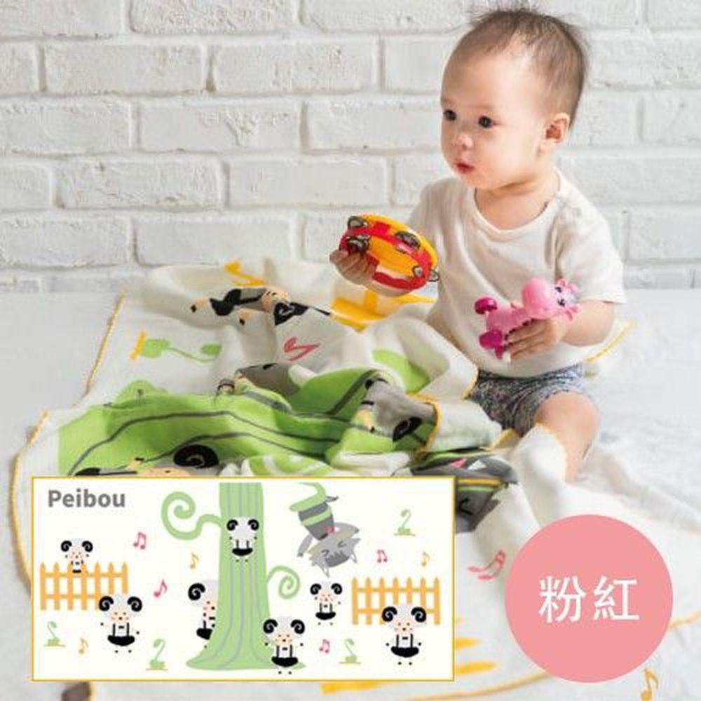 貝柔 Peilou - 童話抗菌紗布浴巾-七小羊-粉紅 (70x140cn)