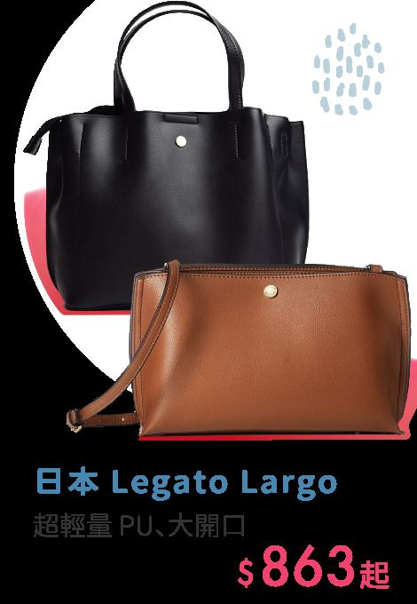 https://mamilove.com.tw/market/category/event/LegatoLargo