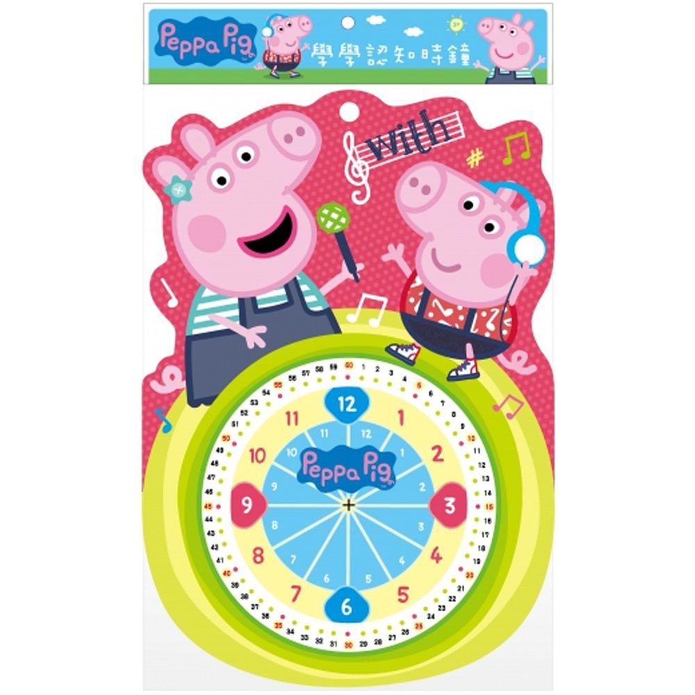粉紅豬小妹 學學認知時鐘-粉紅豬小妹