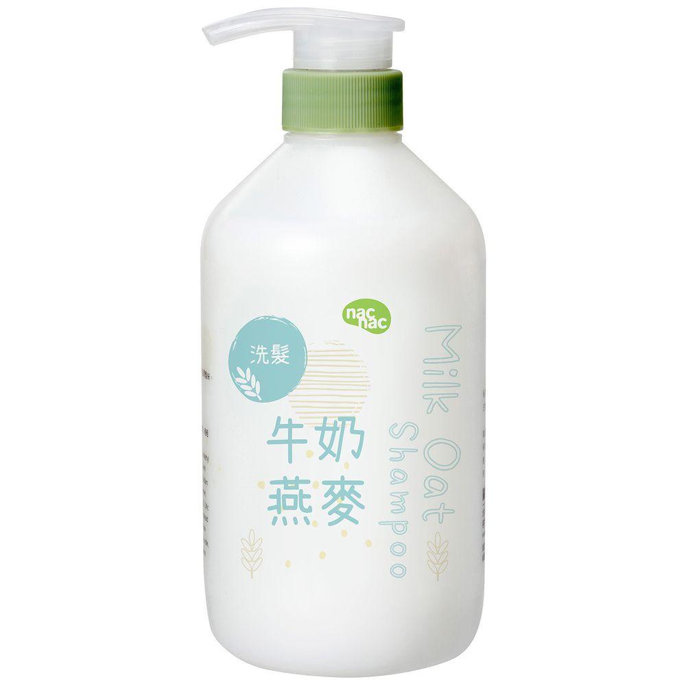 nac nac - 牛奶燕麥洗髮乳-680ml