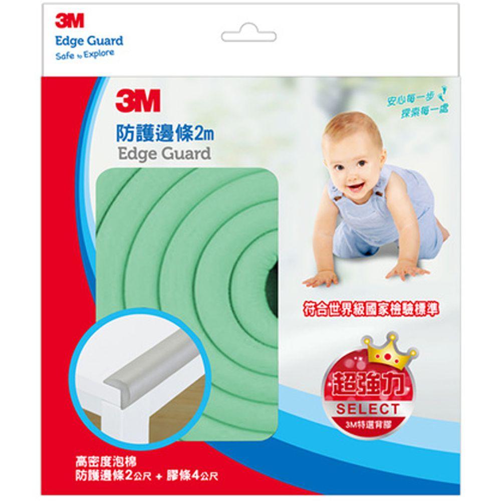 3M - 兒童安全防護/防撞邊條-粉綠 (2M)