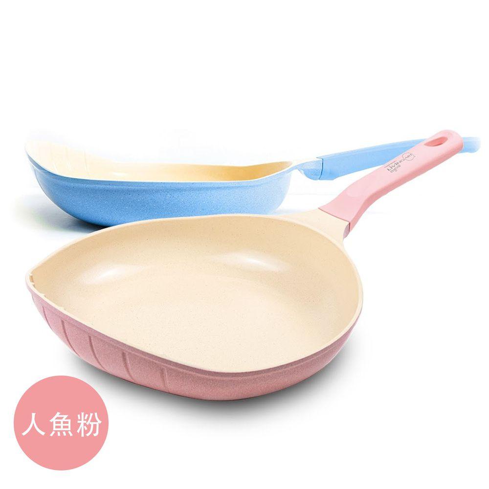 LIVING ART - 韓國人氣珍珠貝殼平煎鍋-28cm-人魚粉