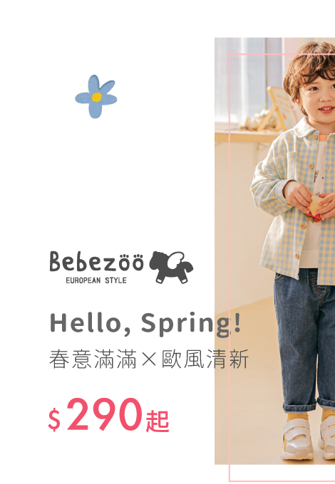 https://mamilove.com.tw/market/category/event/kr-bebezoo