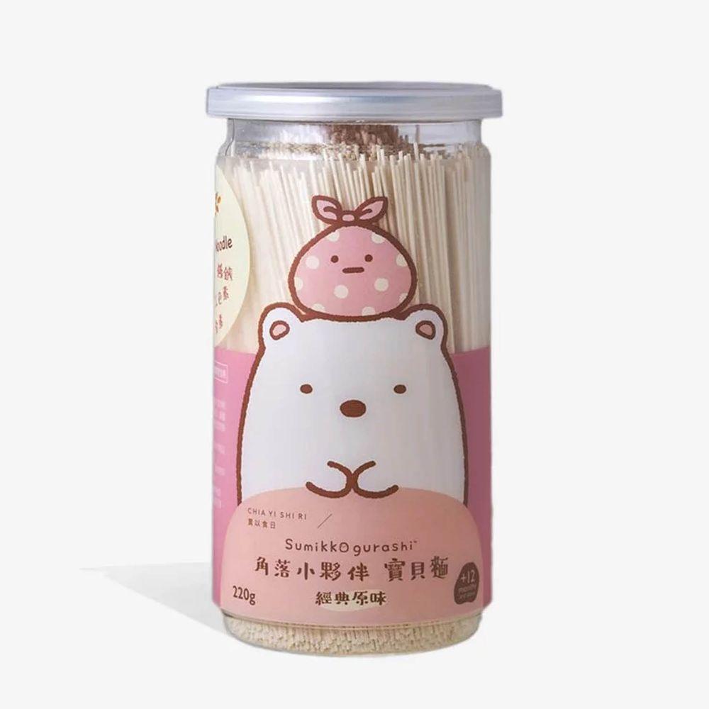 賈以食日 - 角落小夥伴 寶貝麵(經典原味)-淨重:220公克