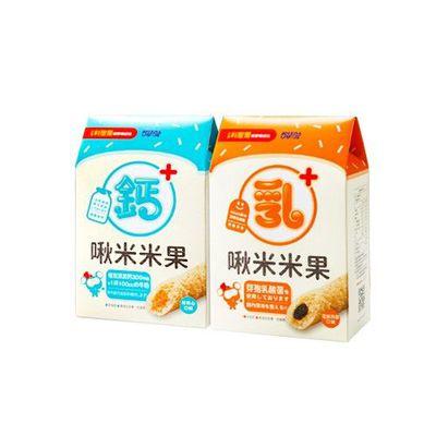【小兒利撒爾】啾米米果6盒組-乳酸菌3盒+鈣3盒-每盒8支*6