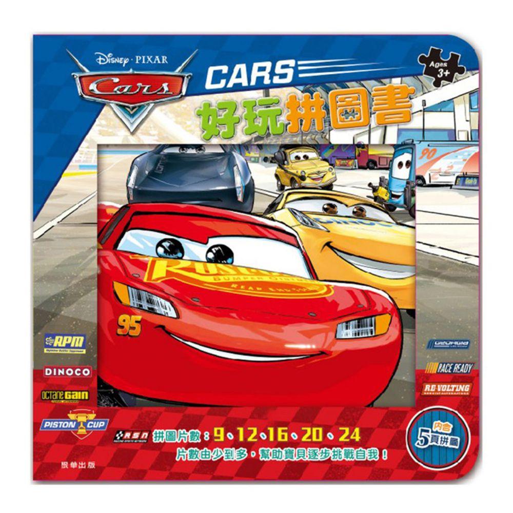 京甫 - CARS 好玩拼圖書