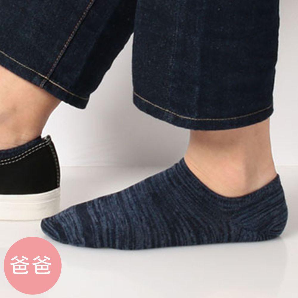 日本 okamoto - 超強專利防滑ㄈ型隱形襪(爸爸)-超深款-藍灰MIX-棉混